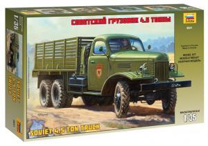 Советский грузовик ЗиС-151